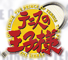 Tennis No Ojisama Logo