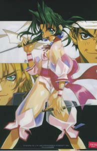 Battle Arena Toshinden Picture 2